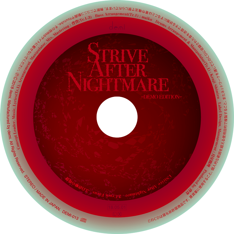 Strive After Nightmare -demo Edition-盤面