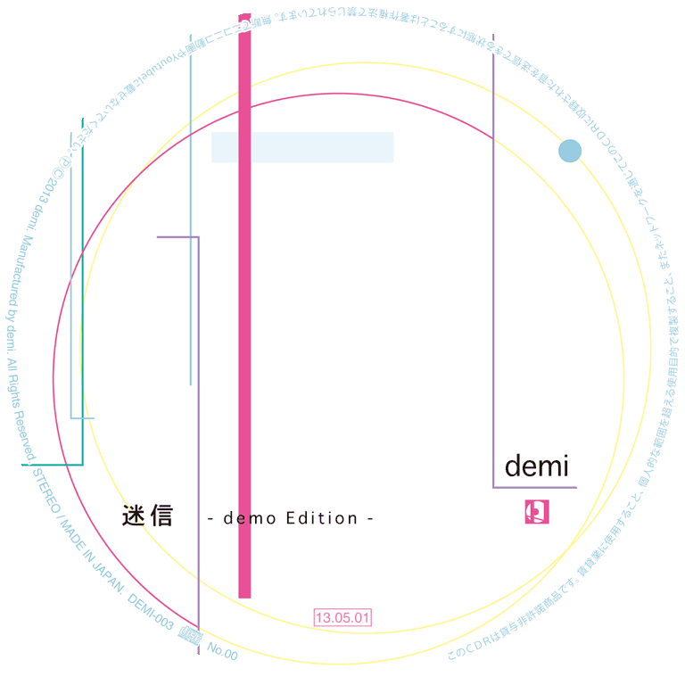 迷信demoEdition盤面